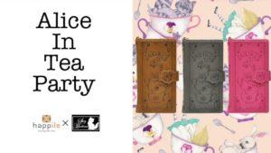 【手帳型マルチタイプケース】Alice In Tea Party