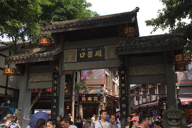 重慶古い町