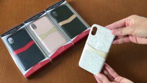 【iPhoneX】ICカード収納ポケット付きケース