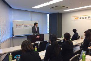 『第16期経営方針発表会』を開催!